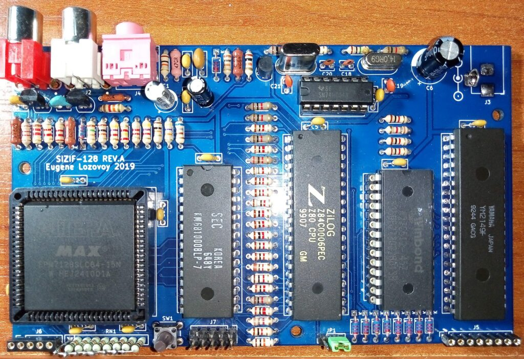 Sizif-128 rev.A